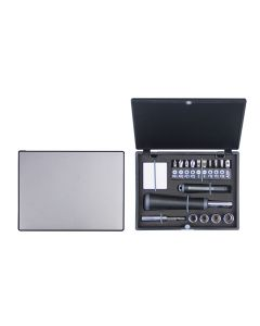 ABH323 - Metallic Case Toolkit (18pcs)